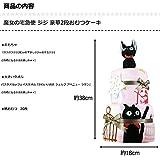 オムツケーキ 出産祝い スタジオジブリ 魔女の宅急便 ジジ 豪華2段 おむつケーキ パンパースS 男の子 女の子