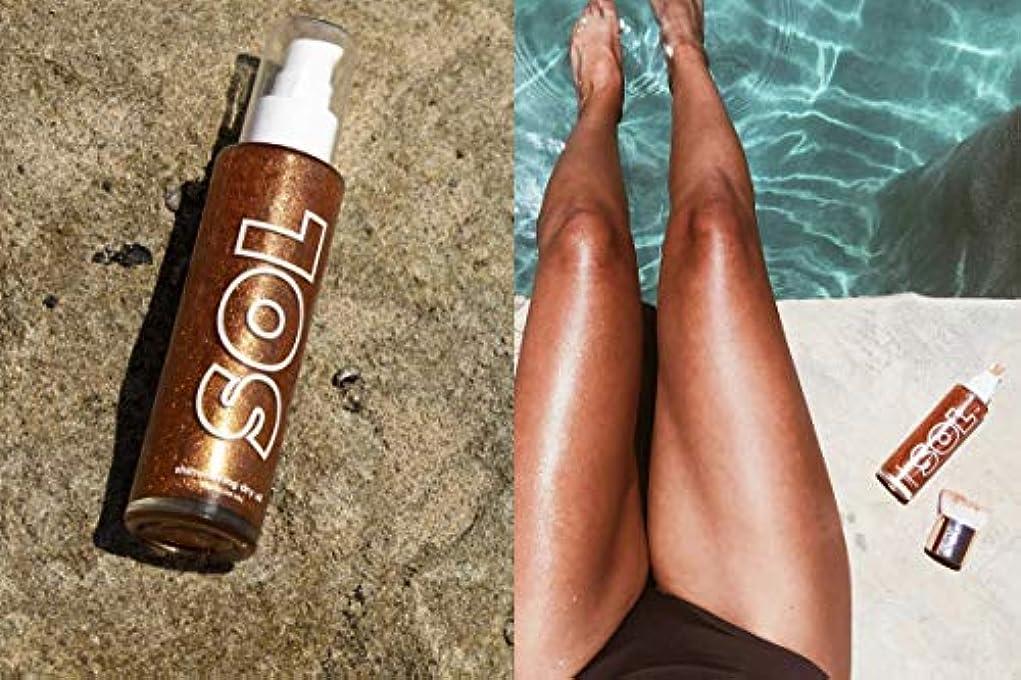 戦いゲートウェイコントローラカラーポップ (ColourPop) SOL BODY sol shimmering dry oil BRONZE ボディオイル