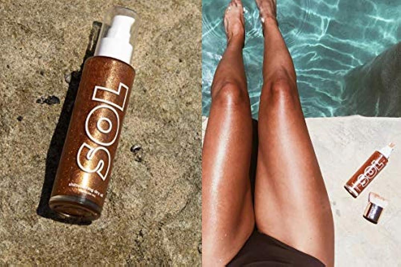 傾向靄否定するカラーポップ (ColourPop) SOL BODY sol shimmering dry oil BRONZE ボディオイル