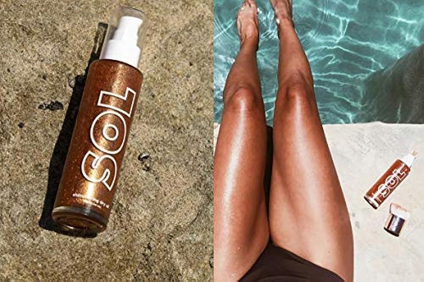 クーポンペインぶら下がるカラーポップ (ColourPop) SOL BODY sol shimmering dry oil BRONZE ボディオイル