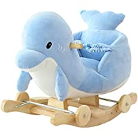 Urakutoys イルカ ロッキング木馬 乗れる キリン おもちゃ ぬいぐるみ 木製 車輪付け、両用