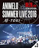 Animelo Summer Live 2016 刻-TOKI- 8.28[KIXM-1035/6][Blu-ray/ブルーレイ]