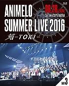 Animelo Summer Live 2016 刻-TOKI- 8.28