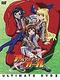 UG★アルティメットガール ULTIMATE DVD 2