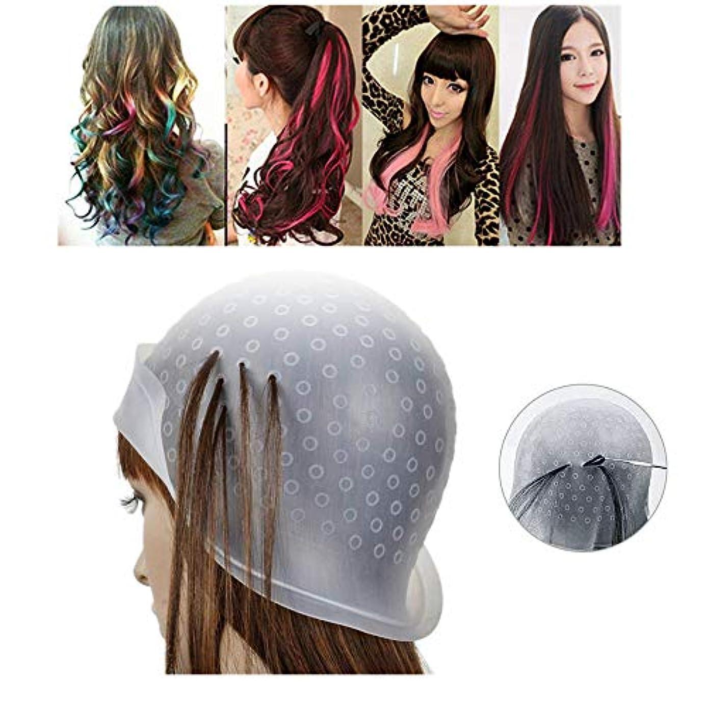揃えるインディカ破壊的メッシュキャップ ヘアカラー 毛染めキャップ 髪染め用 洗って使える ヘアカラー メッシュ 用 シリコン ヘアキャップ カラーリング 不要な染めを避ける 透明