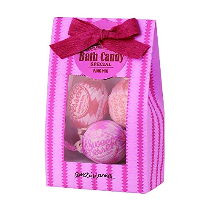 副産物費やす影のあるアマイワナ バスキャンディーミックスギフト ピンクミックス 35g×3粒(発泡タイプ入浴料)