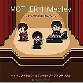 マザー1メドレー〜The Wolrd Of Mother〜