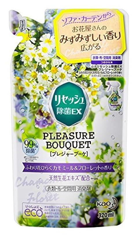 相関する中変位リセッシュ 除菌EX 消臭芳香剤 液体 カモミール&フローレットの香り 詰替用 320ml
