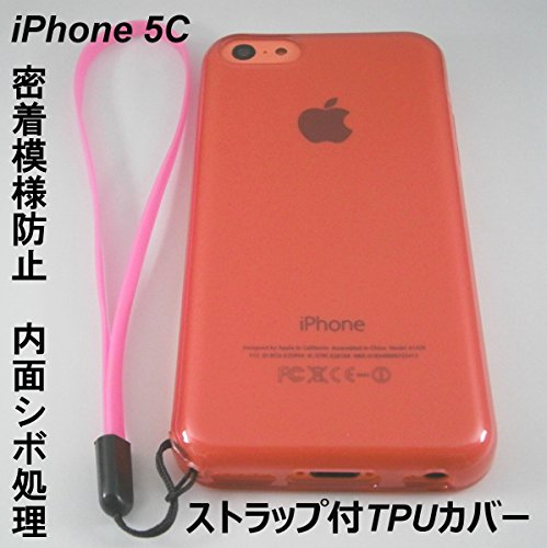 iphone5c カバー 密着模様防止 内面シボ加工 高品質...