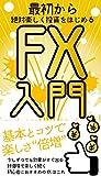 新日本投資出版 (著)(1)新品: ¥ 450