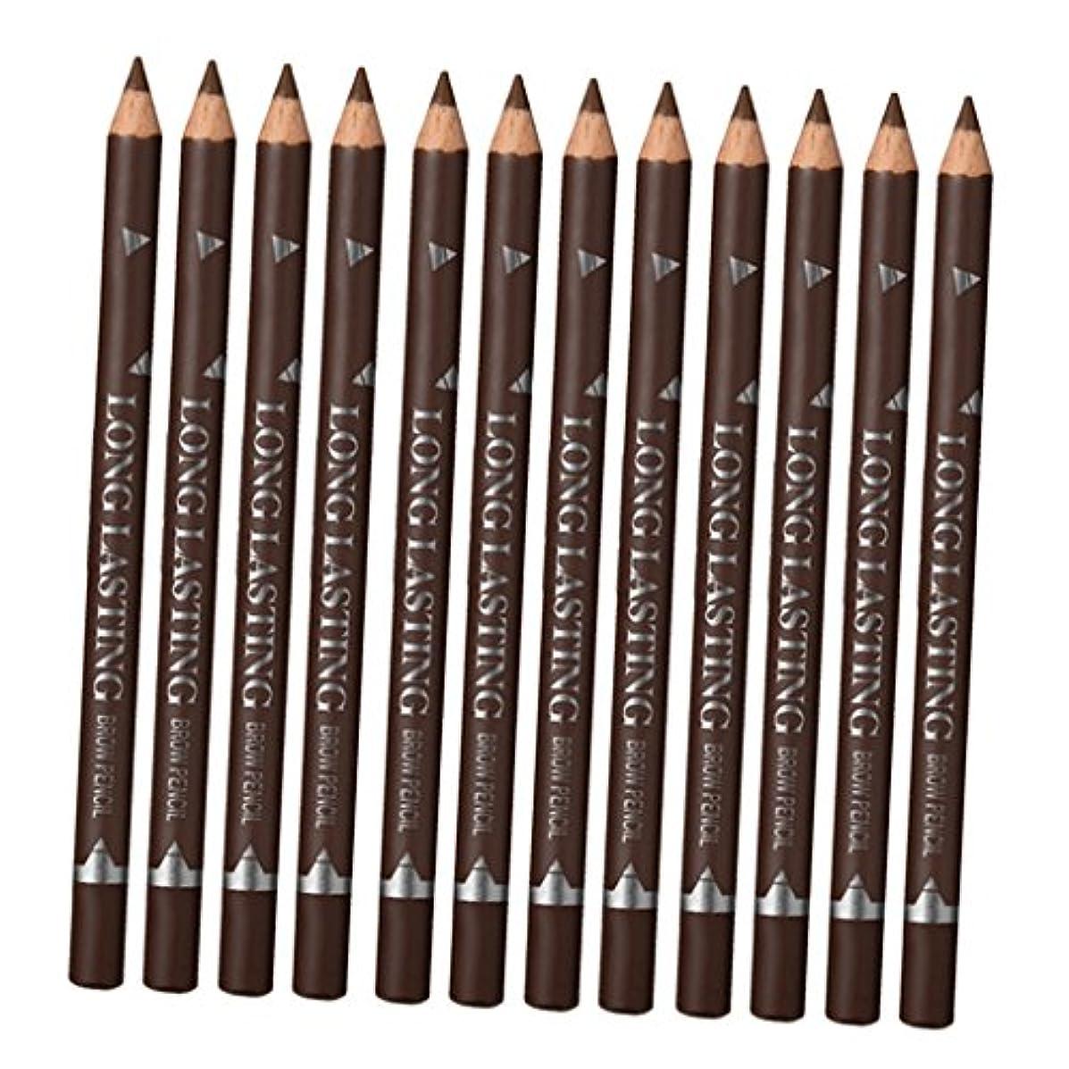 予備レモン受ける眉ブラシ、防水眉毛の入れ墨の構造の化粧品用具が付いている12部分の美眉毛の鉛筆 - 褐色