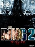 ザ・リング2[DVD]