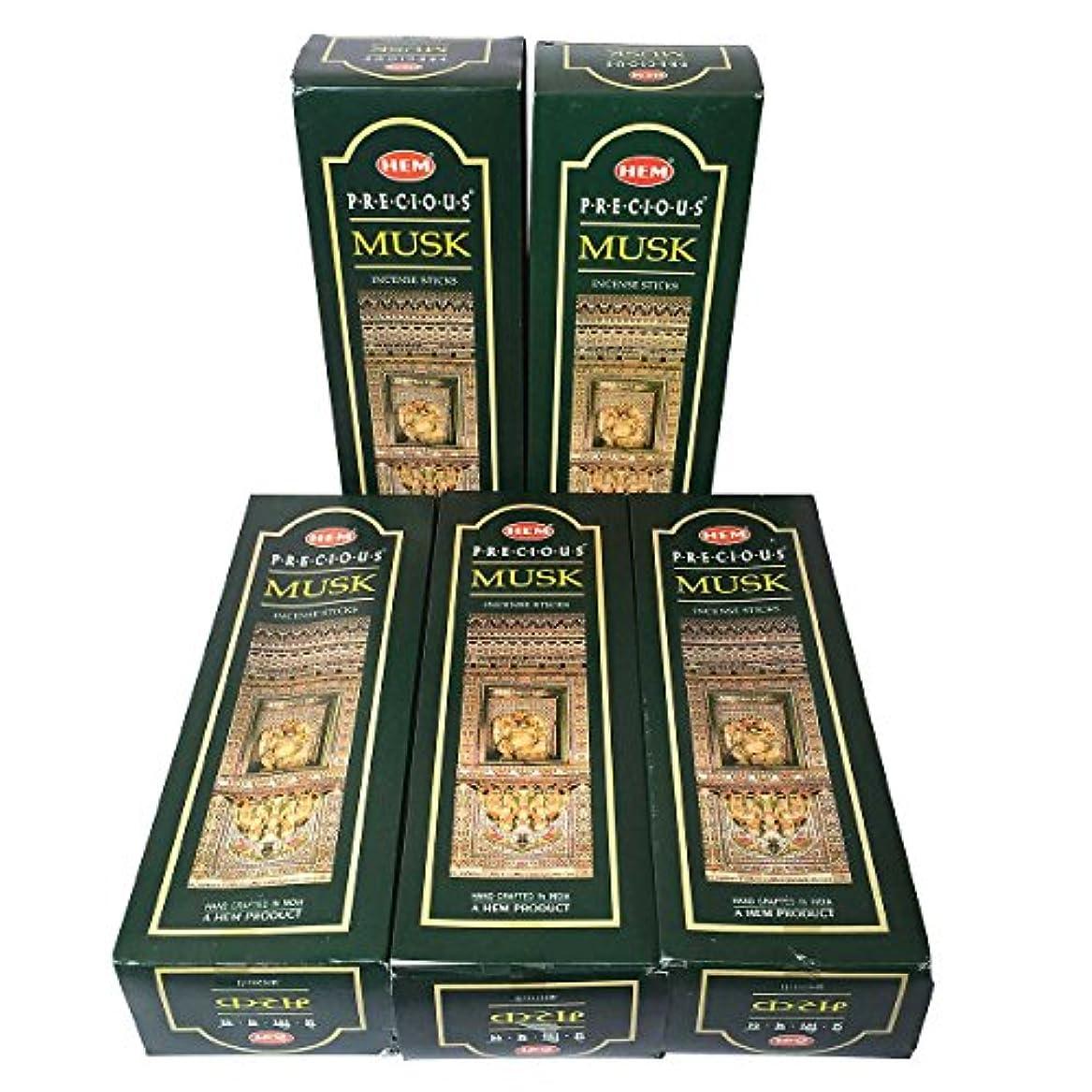 準備現像楽観的HEM プレシャスムスク香 スティック 5BOX(30箱)/HEM PRECIOUS MUSK// インド香 / 送料無料 [並行輸入品]
