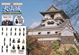 フジミ模型 1/700 名城シリーズ 犬山城 名古屋おもてなし武将隊Ver.