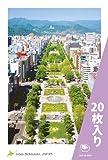 PC-161-20 [ 20枚入り ] 北海道 風景 名所 はがき ポストカード 札幌 大通公園