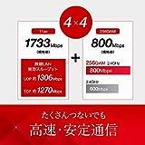 BUFFALO WiFi 無線LAN ルーター WXR-2533DHP2 11ac 1733+800Mbps 4LDK 3階建向け 【iPhone8/X対応】