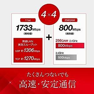 BUFFALO WiFi 無線LAN ルーター WXR-2533DHP2 11ac 1733+800Mbps 4LDK 3階建向け 【iPhoneX/iPhoneXSシリーズ/Echo メーカー動作確認済み】