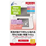 【New3DS LL対応】CYBER ・ 液晶保護フィルム [ 気泡軽減 & フッ素コートタイプ ] ( 3DS LL 用) 【30日間交換保証】