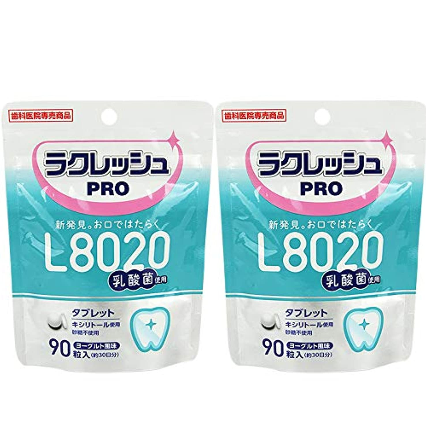 ビジュアルインチカウンタL8020 乳酸菌 ラクレッシュ PRO タブレット 90粒 × 2個 歯科専売品