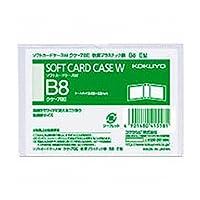 コクヨ クリアケース カードケース 軟質タイプ B8 クケ-78E 【 3枚 】