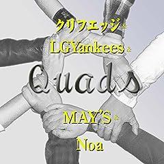 クリフエッジ & LGYankees & MAY'S & Noa「そばに…」のジャケット画像