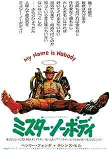 ミスター・ノーボディ スペシャル・エディション [DVD]