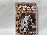 オットー・クレンペラー名指揮者7/序曲「コリオラン」.「三文オペラ」組曲.前奏曲第2番/他