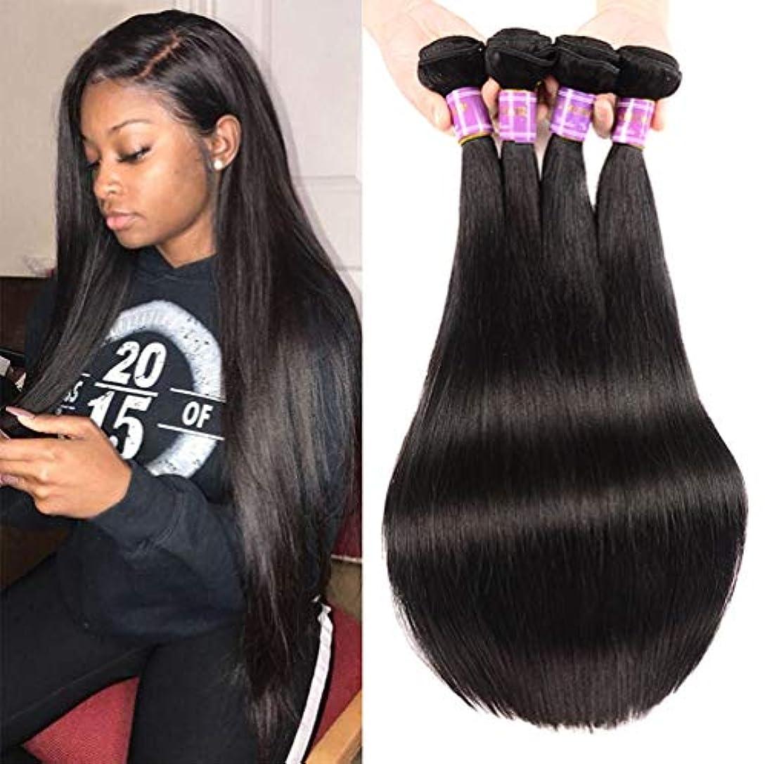 含める縁石あたたかいブラジル3バンドルストレート人間の髪の束シルキーストレートバージン人毛織りエクステンション自然300グラム