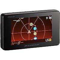 ユピテル レーダー探知機 A52 GPSデータ13万6千件以上 小型オービスレーダー波受信 OBD2接続  GPS/一体型