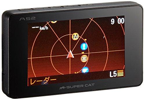 ユピテル レーダー探知機 A52 小型オービス受信対応 Gセンサー搭載 2017年発売