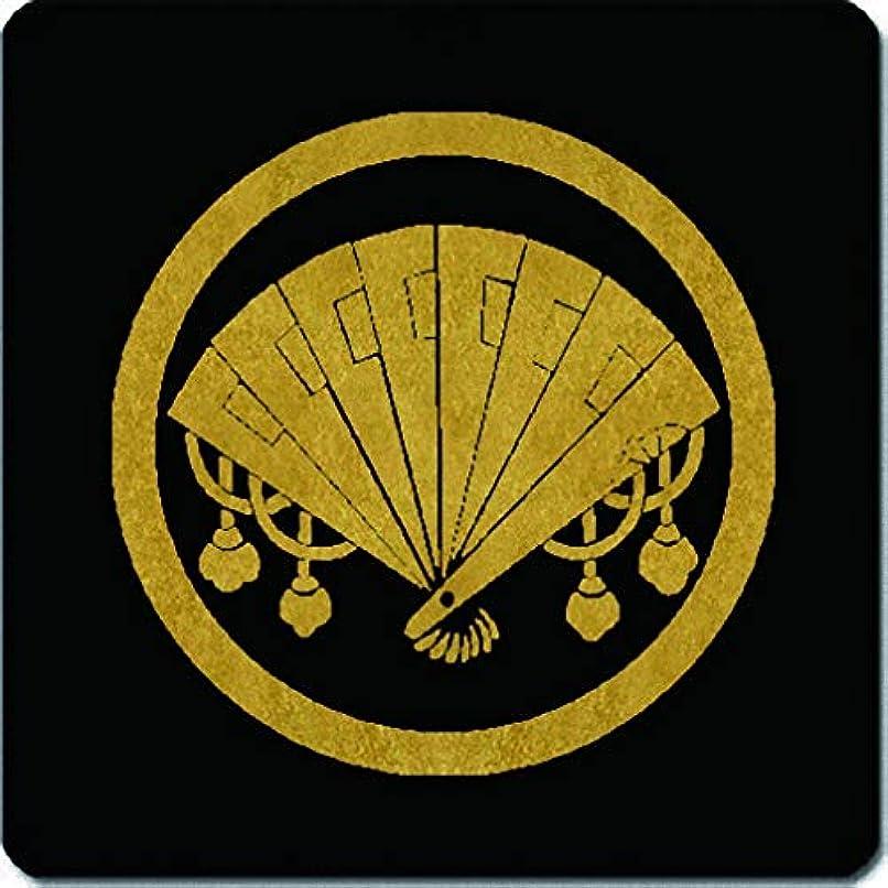 サンダーする必要がある先住民家紋シール 丸に檜扇紋 10cm x 10cm KS10-0836