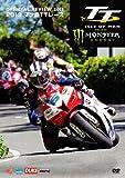 マン島TTレース2013 [DVD] 画像