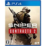 Sniper Ghost Warrior Contracts 2 - PS4(【Amazon.co.jp限定】デジタル壁紙セット 配信) 【CEROレーティング「Z」】