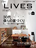 LiVES (ライヴズ) 2011年 12月号 [雑誌] VOL.60 画像