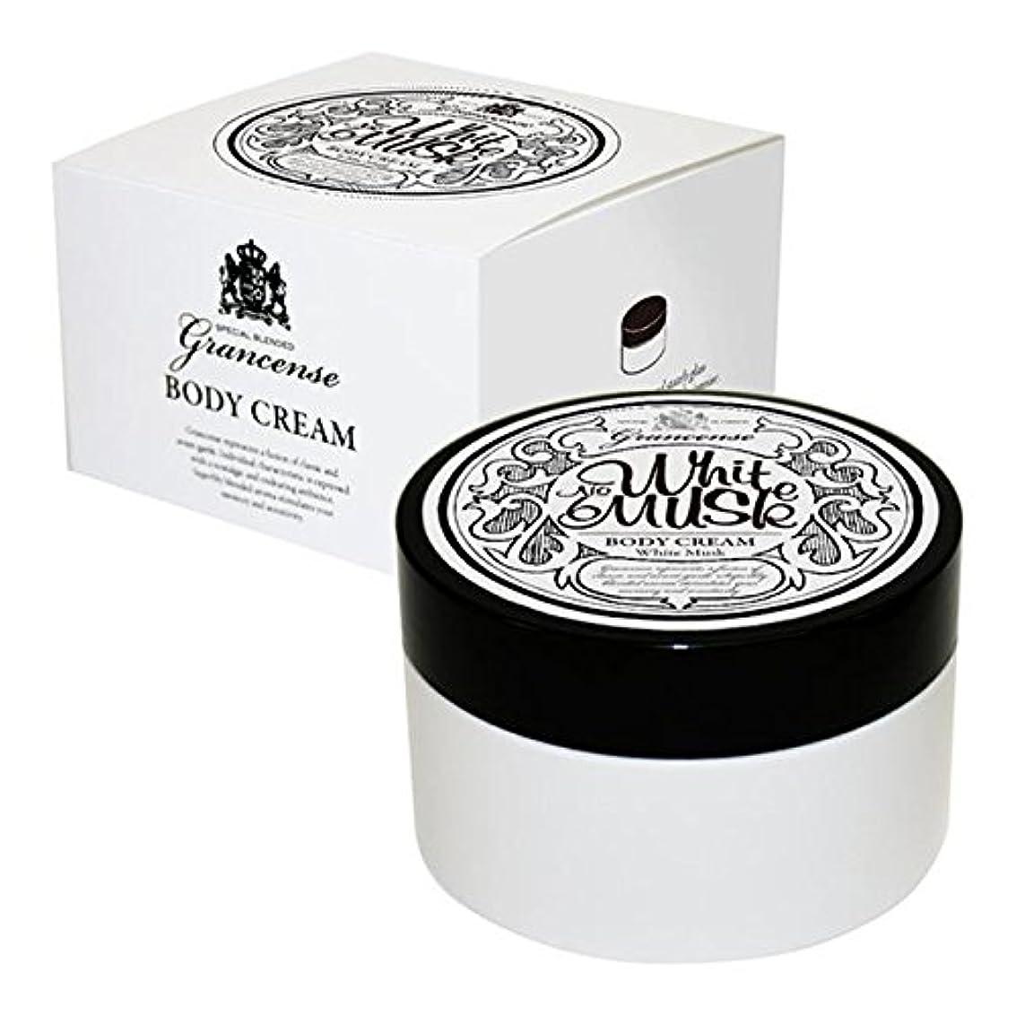 グランセンス ボディークリーム ホワイトムスク 100g (保湿クリーム ユニセックス 日本製 オーガニック植物エキス配合)