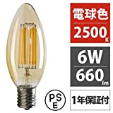 【エジソン東京】 シャンデリア用 LED フィラメント電球 E17 口金 6W 電球色 2500K アンバーガラス PSE