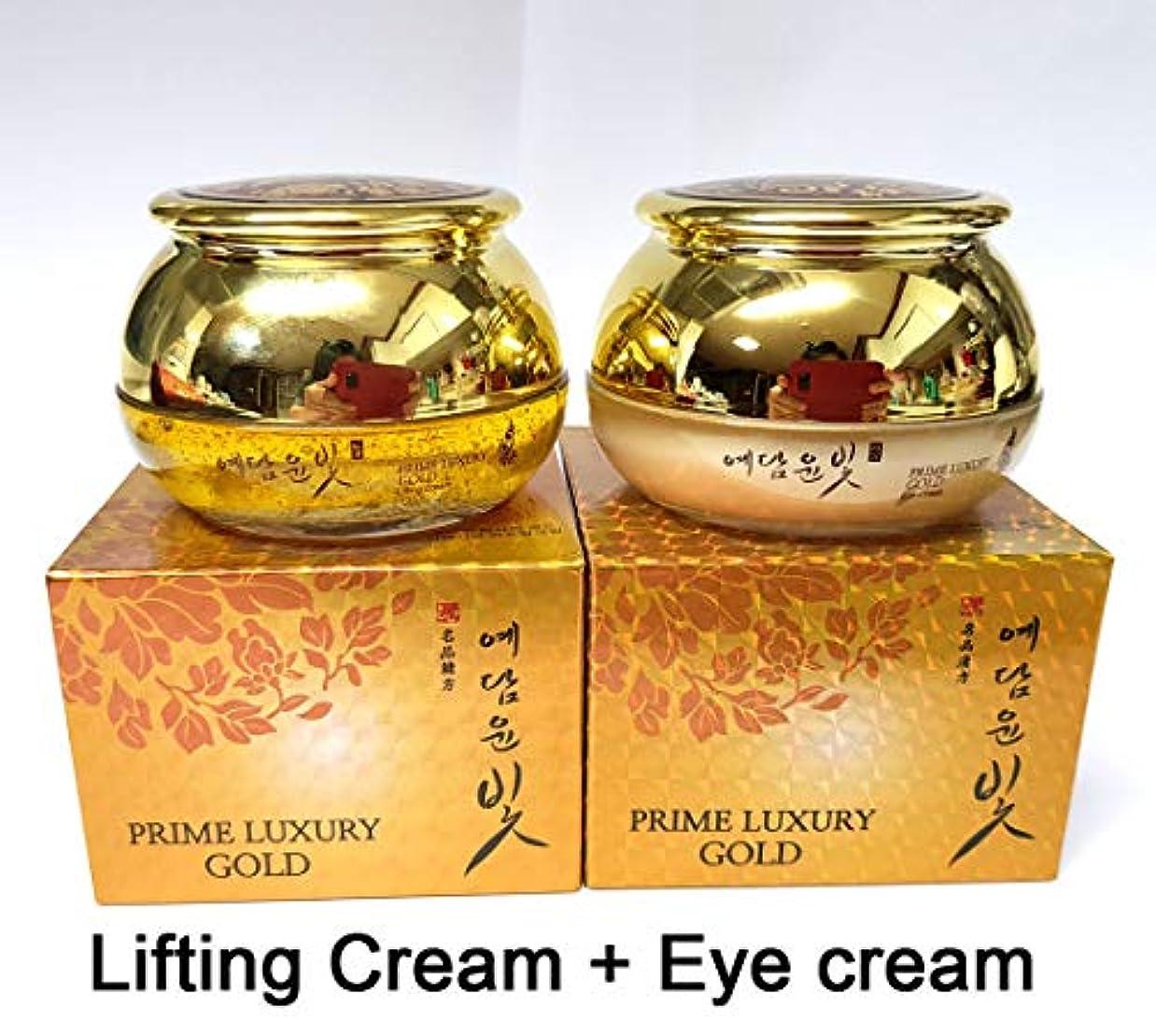 決定美しい不振[YEDAM YUNBIT]プライムラグジュアリーゴールドリフティングクリーム50g + プライムラグジュアリーゴールドインテンシブアイクリーム50g/ Prime Luxury Gold Lifting Cream 50g...