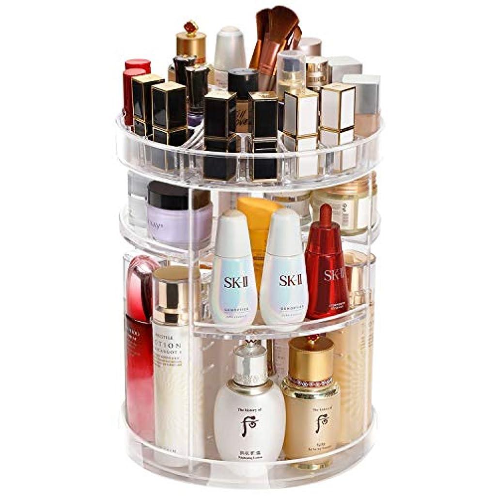 顕現静めるヒギンズ化粧品収納ボックス 大容量 360°回転可能 収納ボックス 耐久性 透明 口紅 コスメ 小物収納 アクリルケース