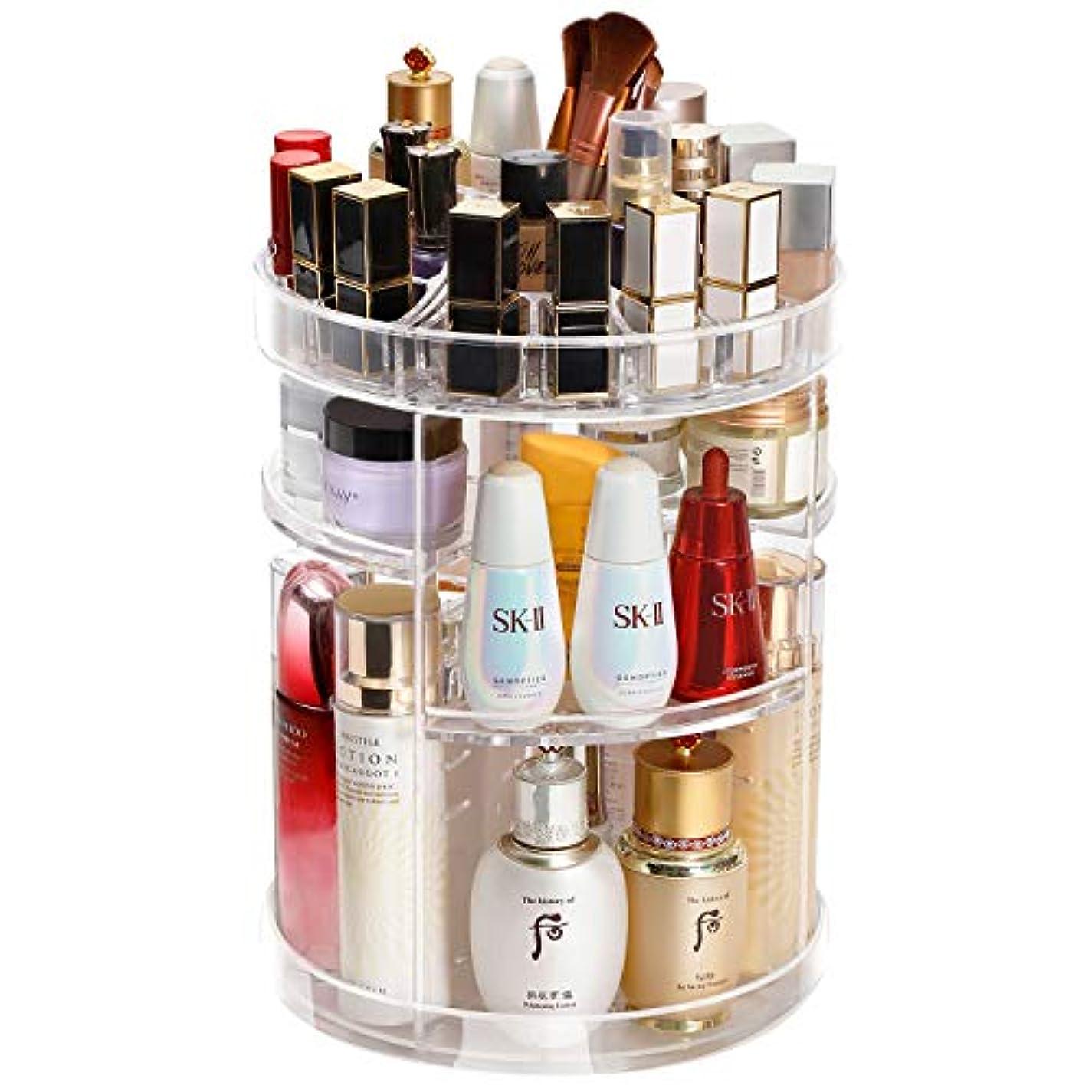 ピルチョークの化粧品収納ボックス 大容量 360°回転可能 収納ボックス 耐久性 透明 口紅 コスメ 小物収納 アクリルケース