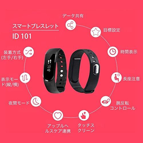 LETSCOM スマートブレスレット スマートリストバンド 歩数計 活動量計 消費カロリー計 睡眠計 腕時計 遠隔カメラ 長時間座るの自動注意 IPX7防水 Bluetooth4.0 iPhone/android対応 日本語APP