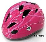 【SAGISAKA(サギサカ)】 子供用ヘルメット 自転車用ジュニアヘルメット スタンダードモデル Mサイズ(52~56cm)6歳以上 全3色 女の子用 男の子用 小学生 【SG規格適合 自転車 子供用ヘルメット】 ラインピンク