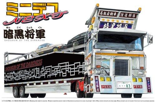 1/64 ミニデコNEXT No.6 暗黒将軍 (キャリアカー)