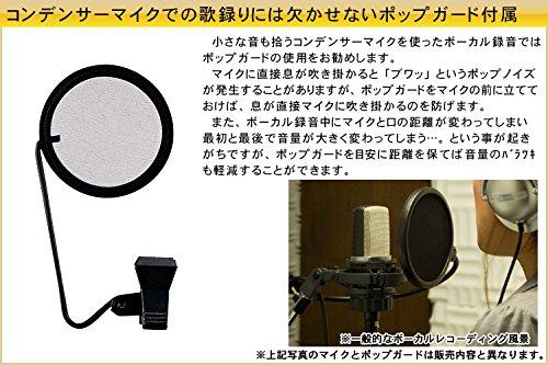 SEIDE / ザイド コンデンサーマイクセット EC-Me/BK(マイクスタンド・ヘッドフォン・ポップガード付き)