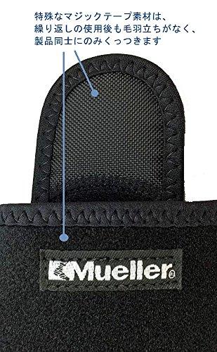 ミューラー(Mueller) ひじサポーター アジャスタブルエルボーサポート 左右兼用 男女兼用 フリーサイズ 53057