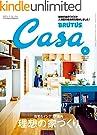 Casa BRUTUS (カーサ ブルータス) 2017年 2月号 [雑誌]
