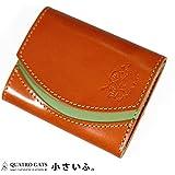 極小財布 pequeno ペケーニョ 「世界一 小さい財布 」を目指して作った日本一?小さい 極小財布