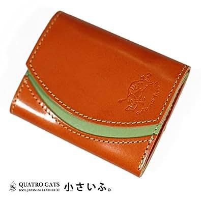 極小財布 ペケーニョ (orange)