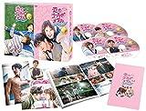 [DVD]恋のゴールドメダル~僕が恋したキム・ボクジュ~DVD-BOX1