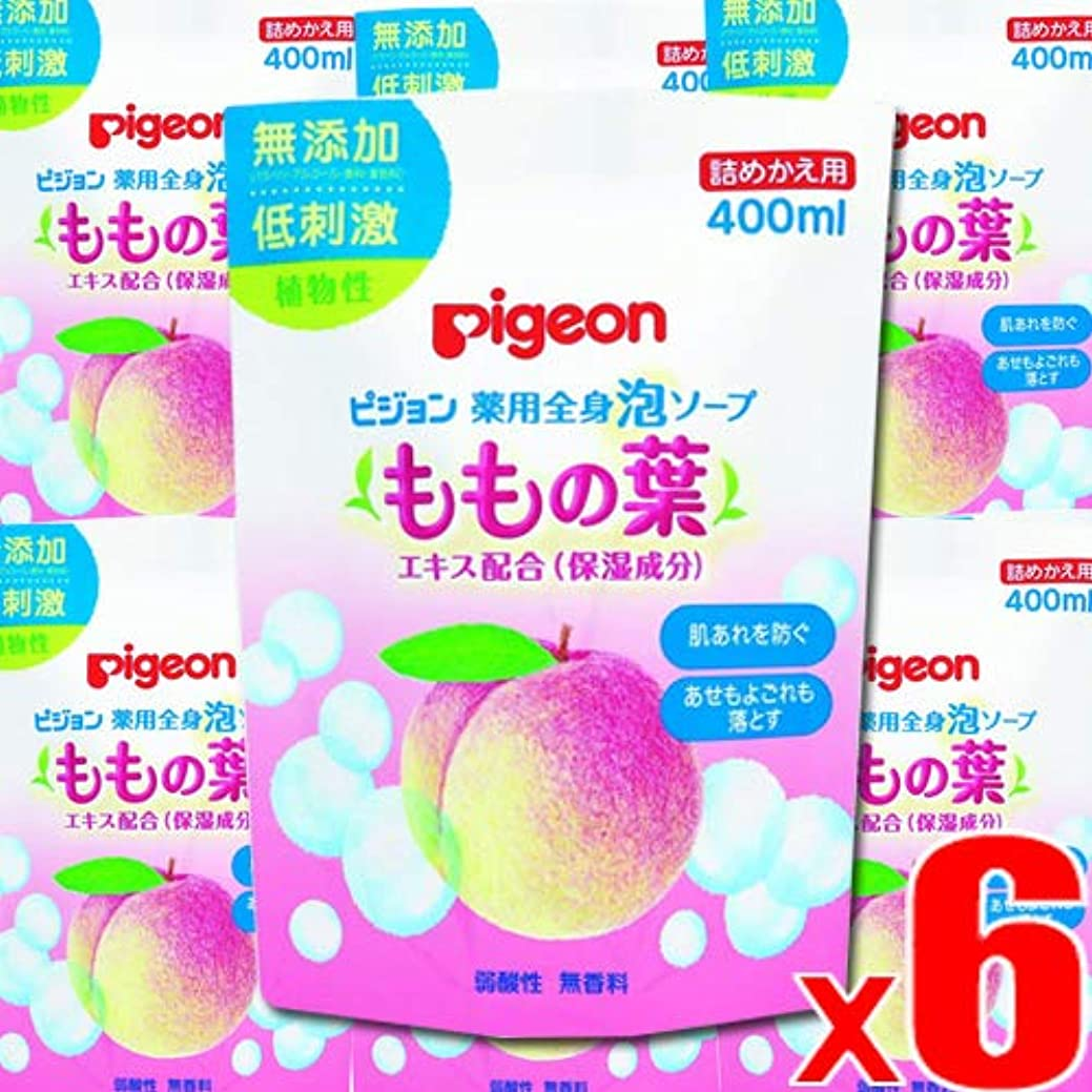 【6個】ピジョン Pigeon 薬用全身泡ソープ 詰替え ももの葉エキス配合(保湿成分) 400ml x6個(4902508084123-6)