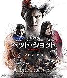 ヘッド・ショット[Blu-ray/ブルーレイ]
